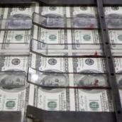 Dólar hoy en Domingo, 25 de Marzo - Tipo de cambio hoy